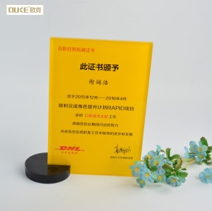 深圳亚克力授权证书定做批发