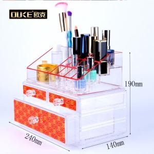 深圳亚克力加工厂定制高档创意亚克力化妆品收纳盒