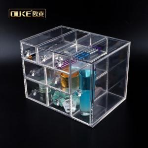 多层透明亚克力化妆品收纳盒